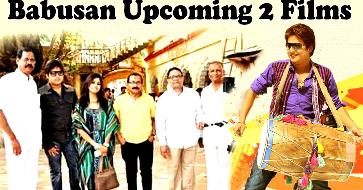 2019 Upcoming Movie Posters: Babusan Mohanty Upcoming Movie In 2019 Name Release Date