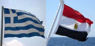 رفع العلم اليوناني على السفارة المصرية في قطر