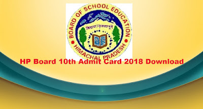 HP Board 10th Admit Card 2018 Download