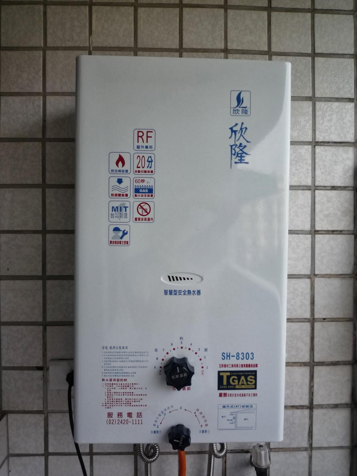 滴滴答答: 天然氣和桶裝瓦斯哪個好?哪個便宜?
