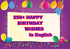 250+ Happy Birthday Wishes In English-2 Line Happy Birthday Wishes-One Line Happy Birthday Wishes
