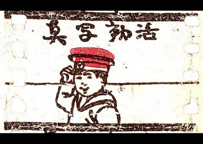 Katsudō Shashin - 1907 Historia del anime
