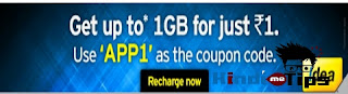 Idea 1Gb* 2g/3g data for 1Only 1Re.