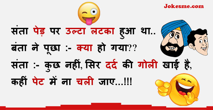 best collection of santa banta jokes