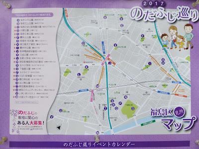 のだふじ巡り 福島区 見所マップ 下福島公園の周辺地図