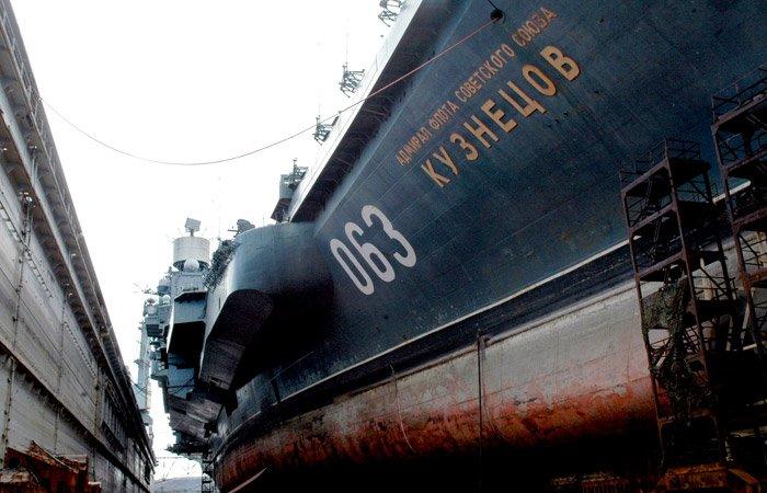 При аварии российский авианосец «Адмирал Кузнецов» получил огромную дыру
