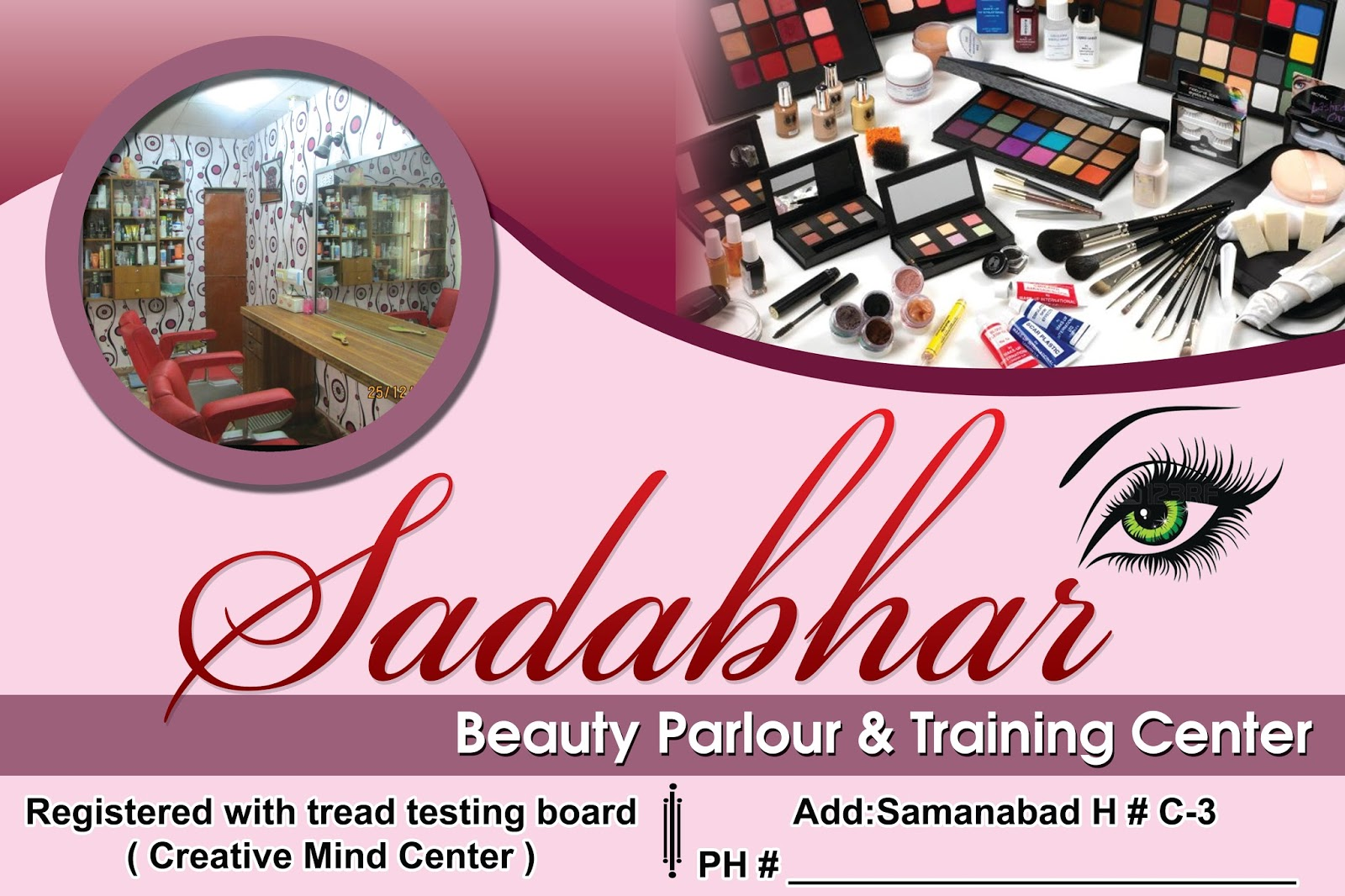 Sadabhar Beauty Parlor Banner Design
