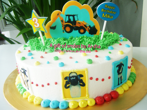 Birthday Cake Edible Image Backhoe and Shaun The Sheep
