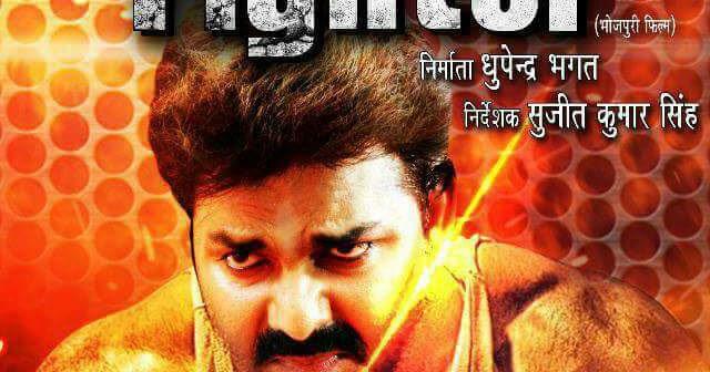Crack Fighter Bhojpuri Movie (2019): Wiki, Video, Songs