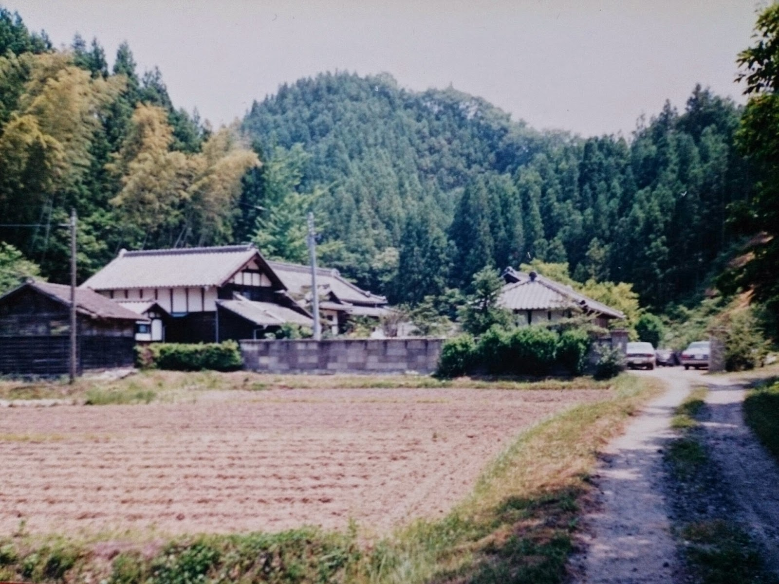 Farmer's House SAWA