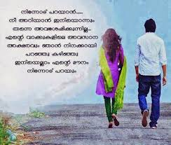 marathi status, attitude status in hindi, malayalam love status,