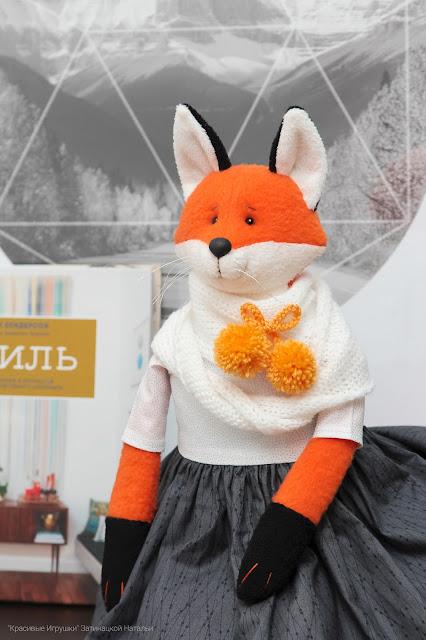igrushka-lisa