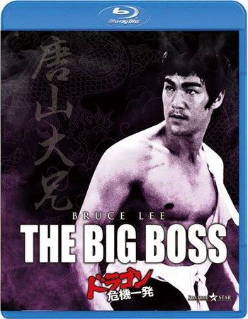 🔥 فيلم The Big Boss 1971 مترجم Blu-Ray   سينما 4 تى فى