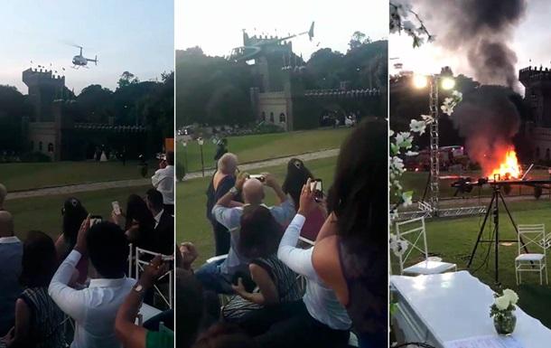 Вертоліт із нареченою впав на весіллі в Бразилії