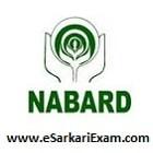 NABARD Development Assistant Result 2018