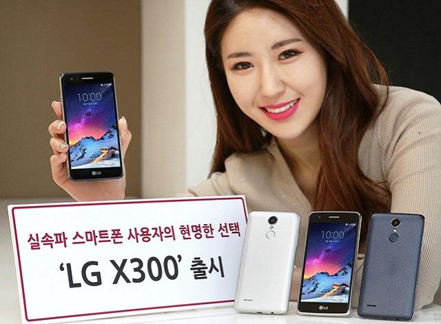 LG-X300-mobile
