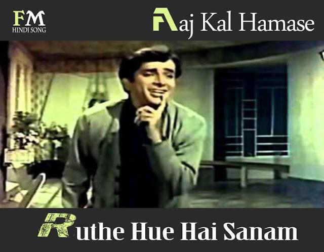Aaj-Kal-Humse-Ruthe-Hue-Aamne-Saamne-(1967)