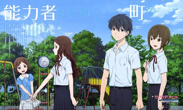 Sakurada Reset - Anime Mirip Seishun Buta Yarou