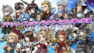 Dissidia Final Fantasy Opera Omnia Mod Apk