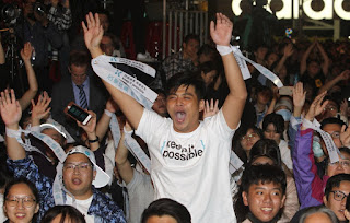 Taiwanese reject gay marriage