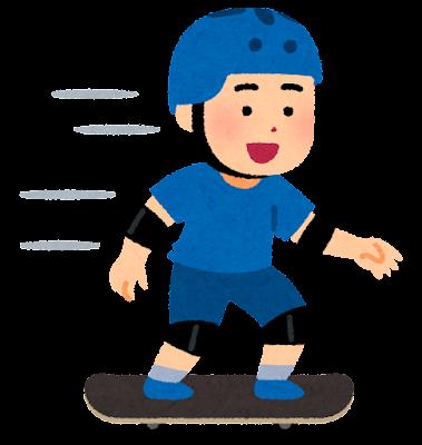 スケボーに乗る男の子のイラスト