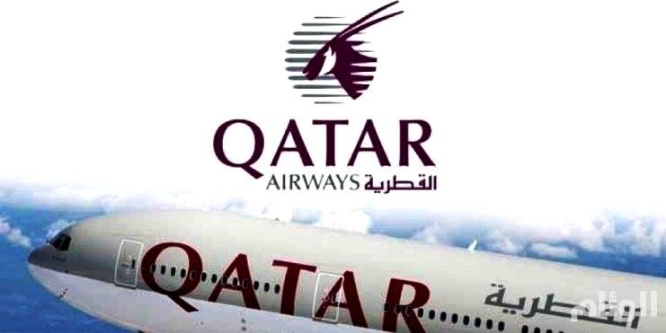 وظائف خالية فى الخطوط الجويه القطريه عام 2020