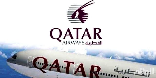 وظائف شاغرة فى الخطوط الجويه القطريه عام 2019