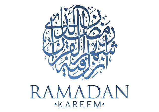 Calligraphy Ramadhan Kareem Vector 2