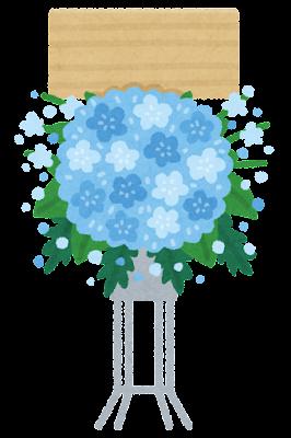 スタンド花のイラスト(青)
