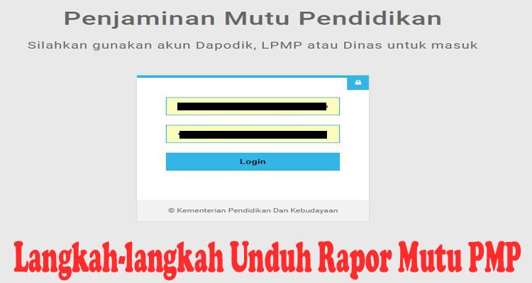 Rapor Mutu PMP Update, Langkah-Langkah Unduh