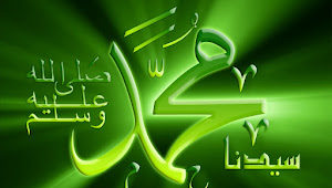 Shollu 'Alan Nabi! Ini Hukum Berdzikir dan Bershalawat Nabi Ketika Bubar dari Majlis