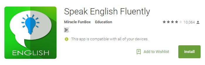 इंग्लिश कैसे सिखाते है.