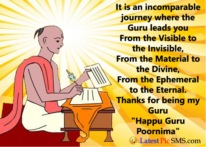 guru purnima image - SMS of The Day in English with Pictures for Whatsapp & Facebook