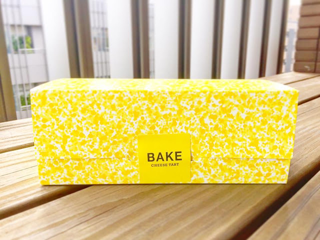 BAKE Cheese Tarts