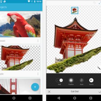 تطبيق دمج الصور على أجهزة أندرويد و iOS