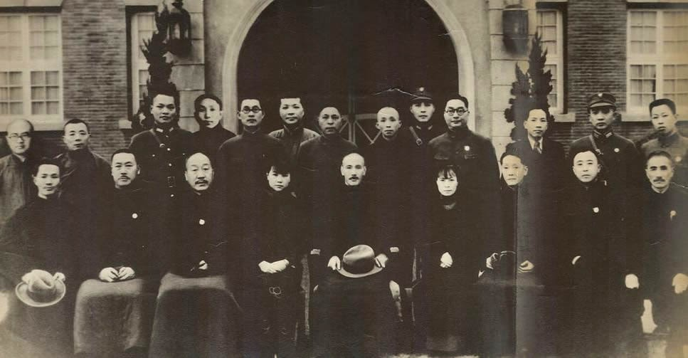KMT members captured during the Xi'an Incident