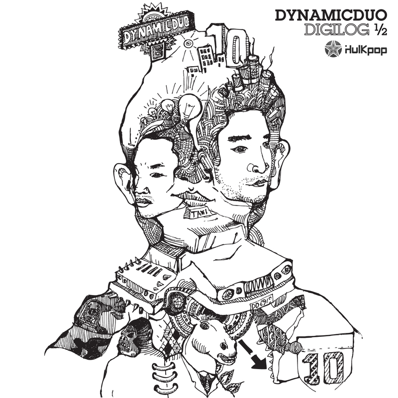 Dynamic Duo – Vol.6 Digilog 1/2 (FLAC)