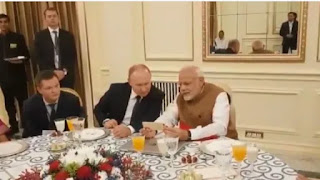 PM Modi did not show Rahul Gandhi's video to Russian President Putin