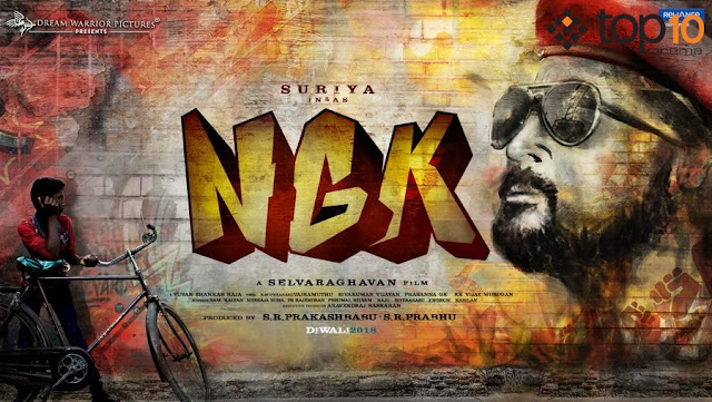 Surya in N G K First Look Poster