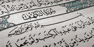 HAdist Tentang Keutamaan SURAH AL-KAHFI