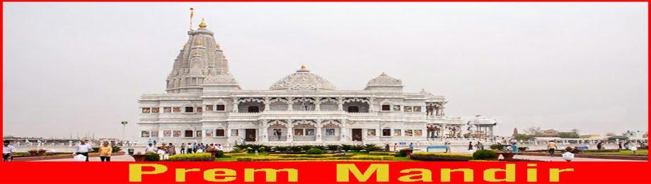 Prem Mandir Janmashtami 2018 Picture Photos Images Photos