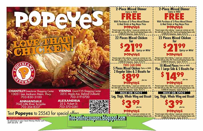 Popeyes on Ventura & Gonzales in Oxnard, CA wants a printed coupon and wouldn't accept it from the phone.