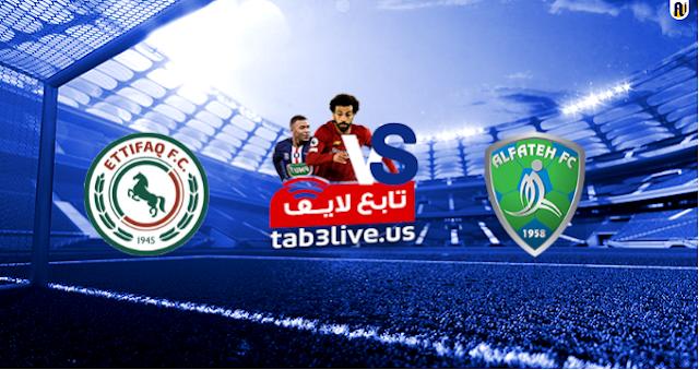 مشاهدة مباراة الفتح والإتفاق بث مباشر اليوم 19/08/2020 الدوري السعودي