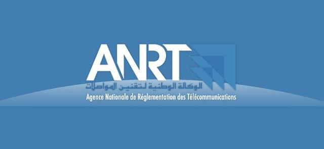 عاجل : إقالة مدير الوكالة الوطنية لتقنين الإتصالات ANRT بسبب حملة COP22 وعودة VOIP للمغرب