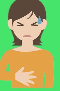 penyakit maag, cara mengobati penyakit maag