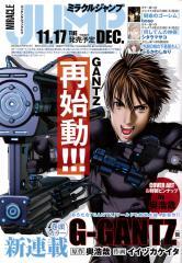 GantZ: G