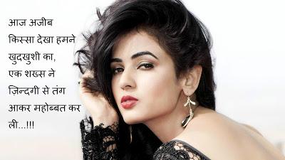 Dard Hum Se Juda Nahi Hota - 2 Lines Shayari
