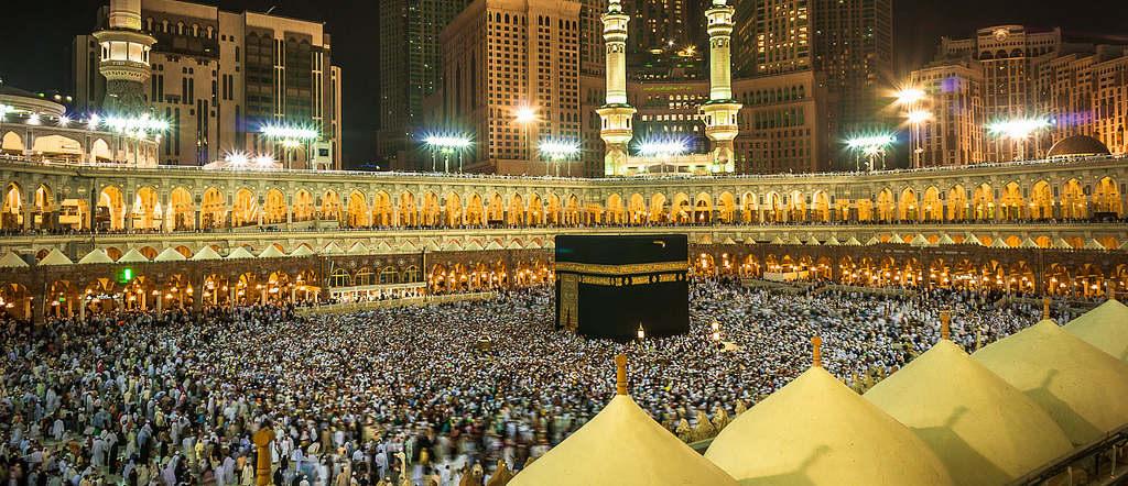Paket Haji Plus 2017