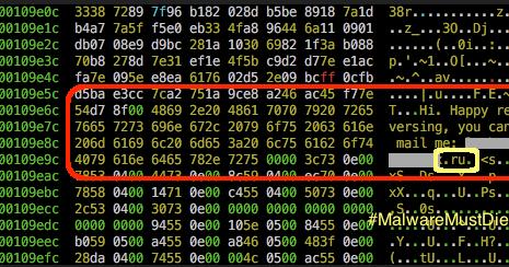 Linux elf binary free online decompiler