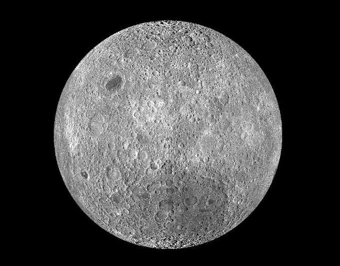 side of the moon - photo #4